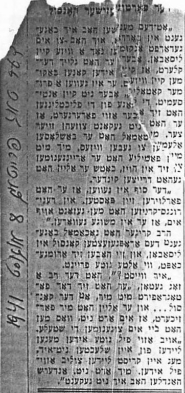 Interview with Rabbi Kruger 1941